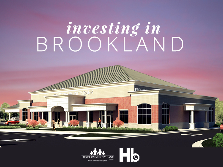 HB Announces Highly Requested Bank Coming to Brookland